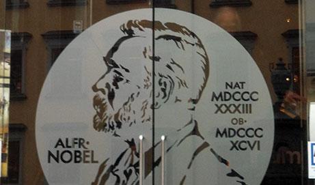 El Museo Nobel · Javier Claure Covarrubias