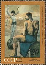 Pintura de Pablo Ruiz Picasso en un sello de la URSS