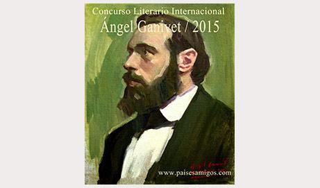 Novena Edición del Concurso Literario Internacional «Ángel Ganivet»