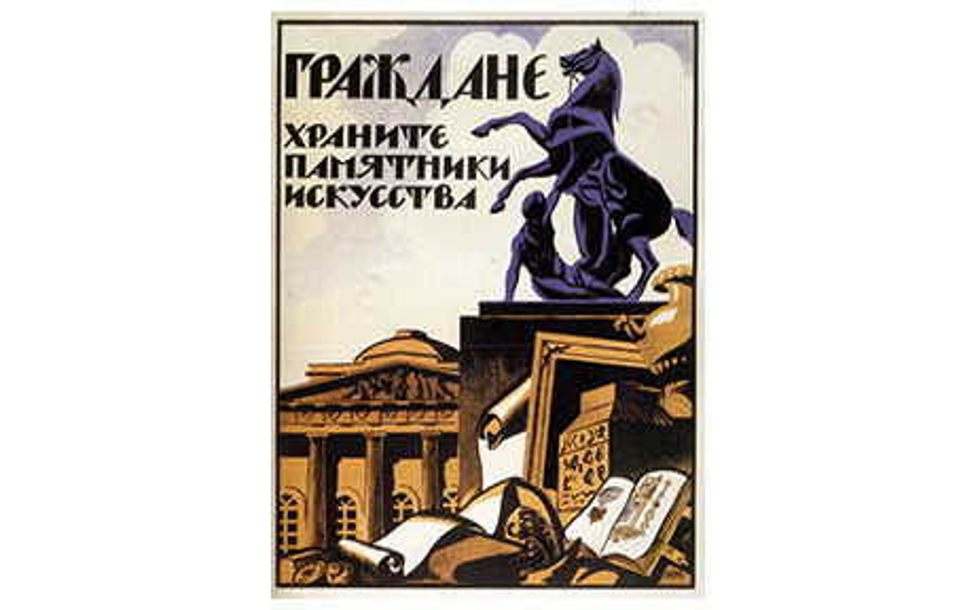 Memoria rusa de Roberto Echavarren