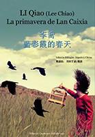 Tapa novela La primavera de Lan Caixia