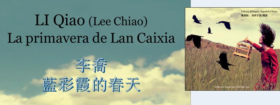 La primavera de Lan Caixia