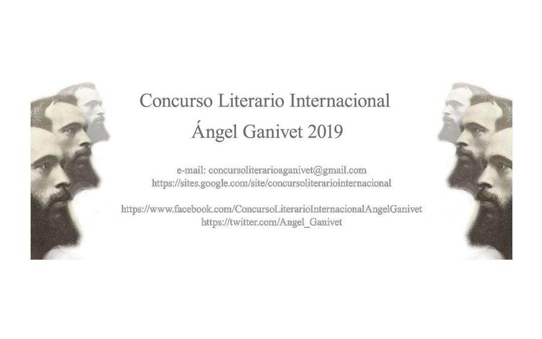 Concurso Literario Ángel Ganivet 2019