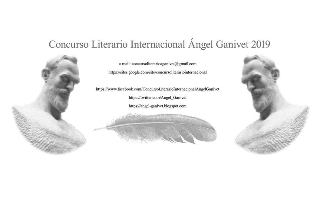 Grandes expectativas a cierre del Concurso Literario Internacional Ángel Ganivet 2019