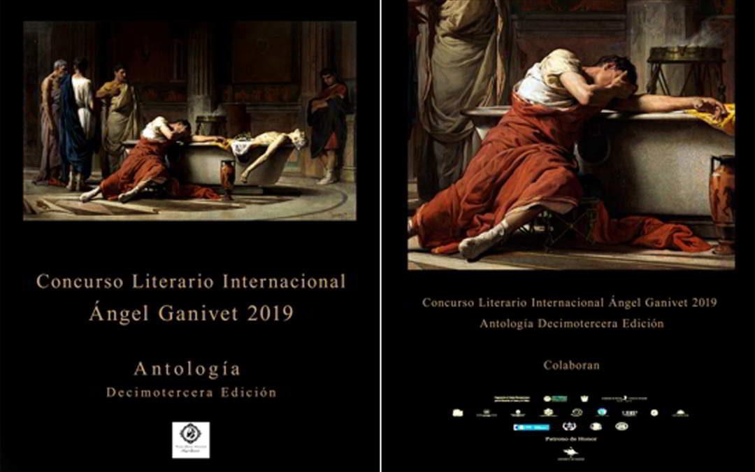 Encerrémonos a leer… la Antología del Concurso Literario Ángel Ganivet 2019