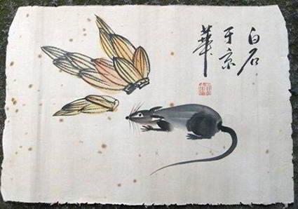 Pintura por Qi Baishi