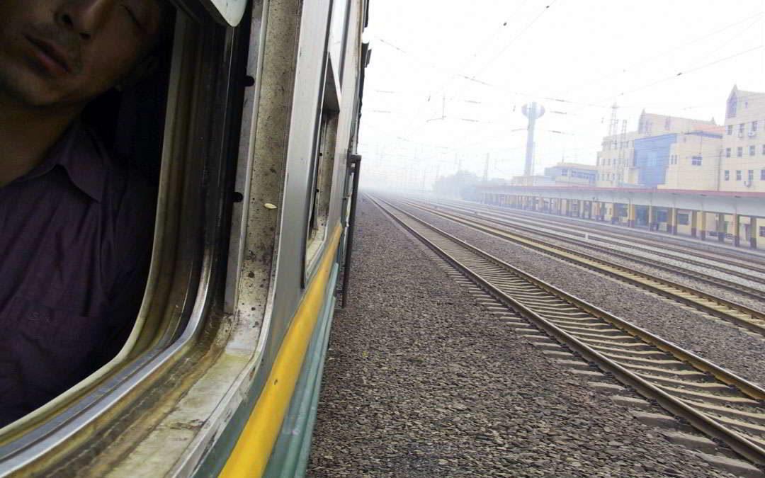 A todo tren