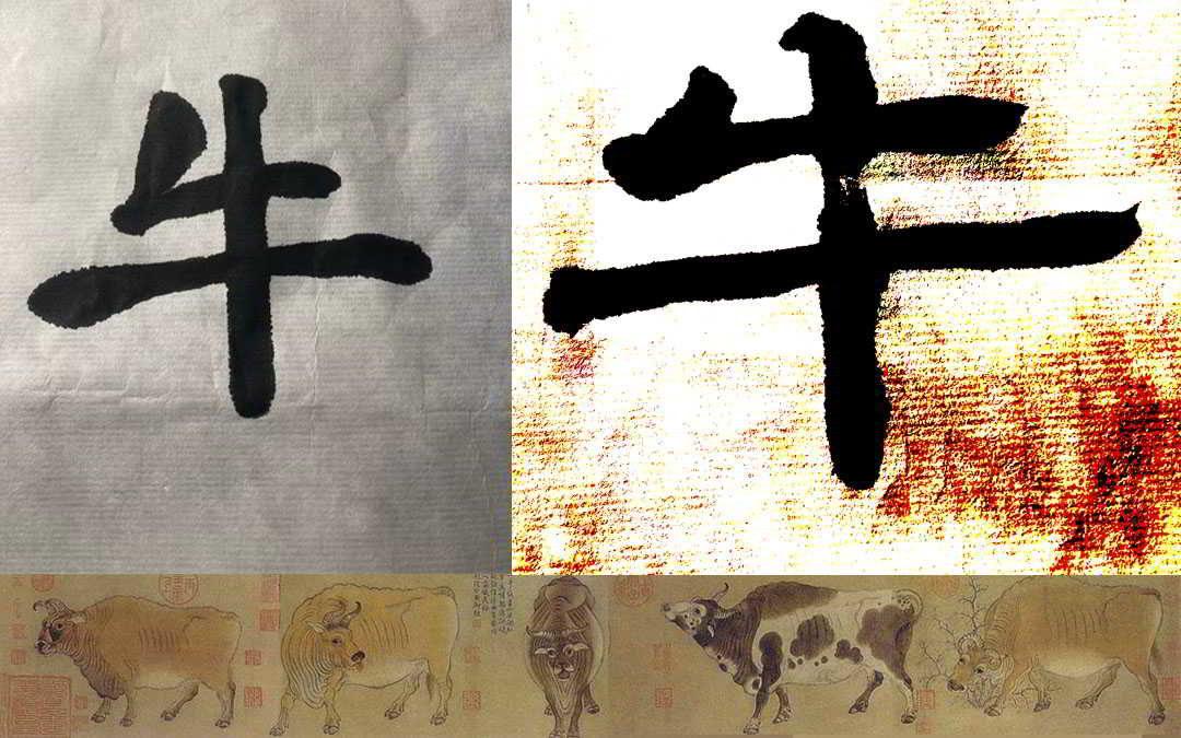 Relatos sobre bueyes, toros y vacas